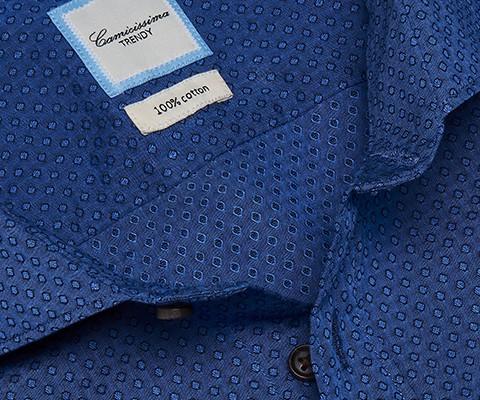 Ультрамодные рубашки