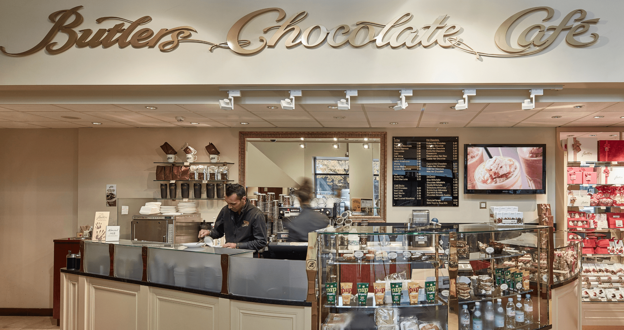 Butlers Chocolate Café, Clonshaugh