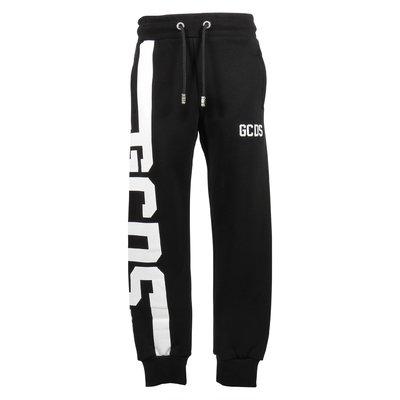 Black logo cotton sweatpants