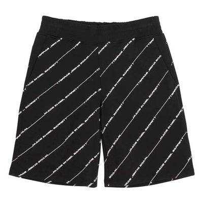 Black cotton blend sweatshorts