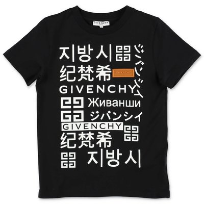 Givenchy black cotton jersey t-shirt