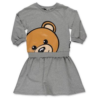 MOSCHINO abito grigio melange Teddy Bear effetto due pezzi in cotone