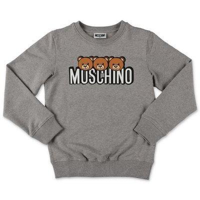 Moschino marled grey cotton sweatshirt
