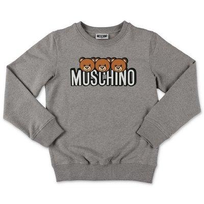Moschino felpa grigio melange in cotone