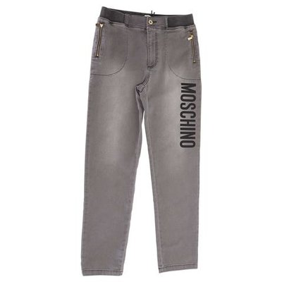 Grey logo detail cotton pants