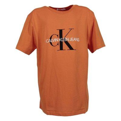 Orange logo detail organic cotton jersey t-shirt