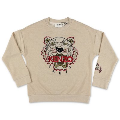 KENZO golden techno fabric sweatshirt