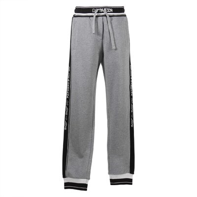 Grey logo cotton sweatpants
