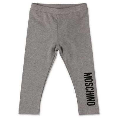 Moschino melange grey stretch cotton jersey leggings