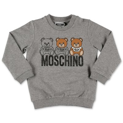 Moschino melange grey cotton sweatshirt