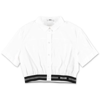 MSGM white cotton poplin shirt