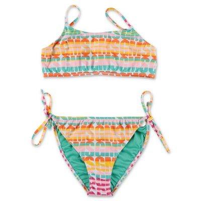 MSGM multicolor lycra bikini