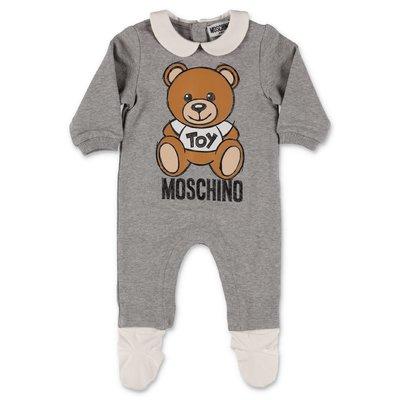Moschino melange grey