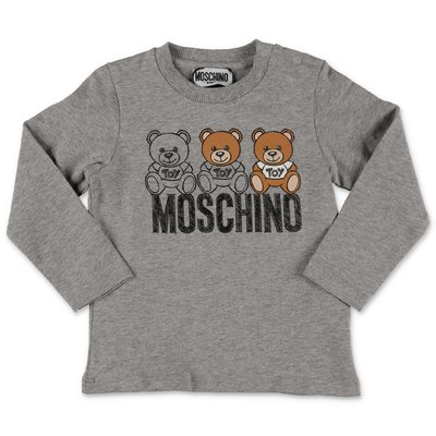Moschino melange grey cotton jersey t-shirt