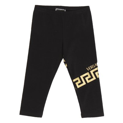 Black logo detail stretch cotton leggings