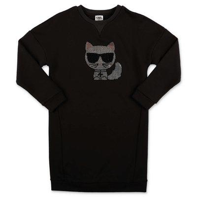 Karl Lagerfeld abito nero