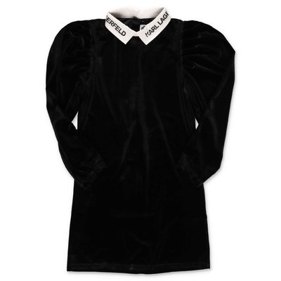 Karl Lagerfeld black chenille dress