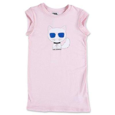Karl Lagerfeld pink cotton & modal jersey