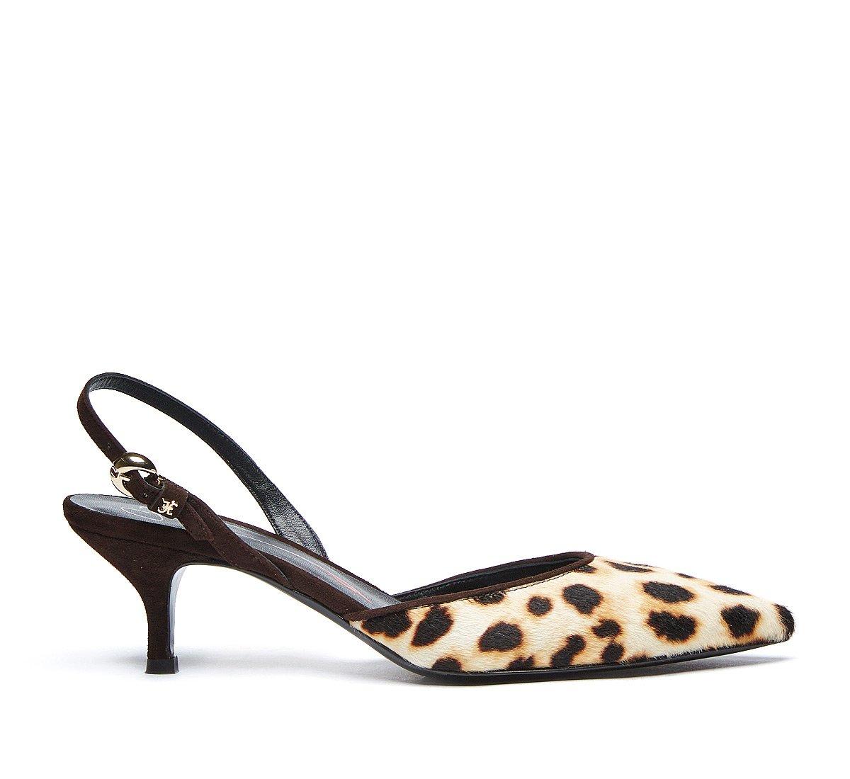 Женские туфли Fabi в анималистическом стиле