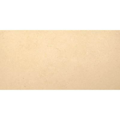 Gazco Strasborg Porcelain Fireplace Tiles Cream Small