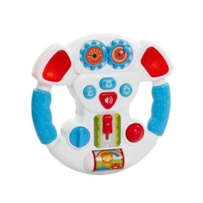 Little Lot Steering Wheel