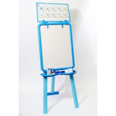 Toy Universe Easel - Blue