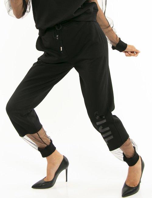 Pantalone Jiijl con dettaglio in tulle - Nero
