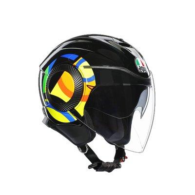 Sun & Moon 46 Urban Orbyt helmet