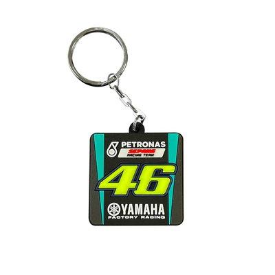Petronas VR46 key holder