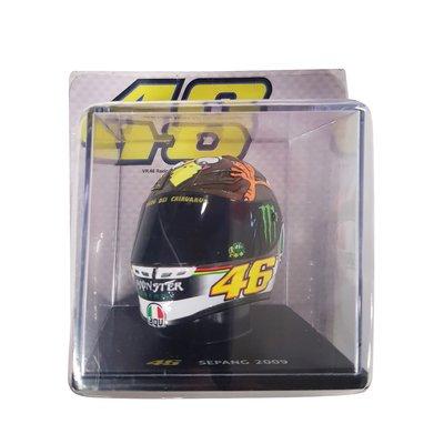 2009 Malesia GP 1/5 helmet